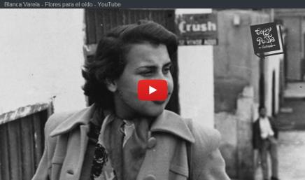 Blanca Varela lee su poema Flores para eloído